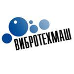 ЗАО НПП Вибротехмаш приглашает на специализированную выставку.