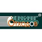 """Конференция """"Рециклинг отходов"""" нацелена на регионы России"""