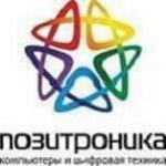 ЮФО открыты новые магазины сети «ПОЗИТРОНИКА»