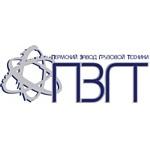 Пермский Завод Грузовой Техники (ПЗГТ) получил аккредитацию производителя и поставщика в государственной лизинговой компании ОАО «Росагролизинг»