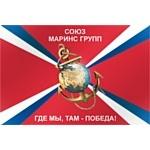 """Союз «Маринс Групп» на турнире """"Время бороться"""""""