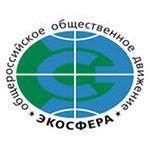 «Экосфера» приступила к реализации проекта «Экологическая безопасность и природопользование: наука, инновации, управление»
