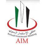 20 министров и более 4000 делегатов съедутся в Дубай на AIM 2012
