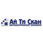 Проксима-Склад WMS управляет распределительным складом компании «Алмакор и К»