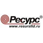 """Компания """"Ресурс"""" провела открытую экскурсию на собственное производство изоляционных материалов"""