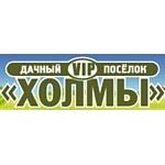 Коттеджный поселок «Холмы» – теперь официально земля в кировском районе города Томска