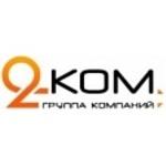 Видеоконференция с генеральным директором группы компаний 2КОМ Хенкиным А.М. в связи с 18-летием компании