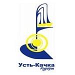 «Усть-Качка» принимает участников фестиваля «Белые ночи в Перми»