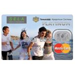 Новая карта - SELA, Банк «Тинькофф Кредитные Системы» и MasterCard Europe