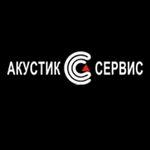 Компания «Акустик Сервис» объявляет об открытии нового направления своей деятельности