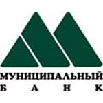 ОАО Новосибирский Муниципальный банк за девять месяцев 2010 г. занял 12 место по чистым активам среди 40-ка кредитных организаций