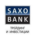 SaxoWebTrader – лучшая платформа для онлайн-трейдинга