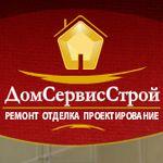 Компания «ДомСервисСтрой» обновила портфолио