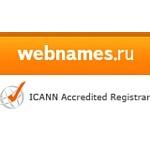 Webnames и домены .РФ в каждом айфоне