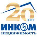 Новогодние предложения на покупку квартир в ЖК «Флагман»