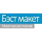 Макет Сити – парка «Град» будет показан на  Международной выставке коммерческой недвижимости «МОЛЛ-2010»