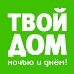 «Сезон Деликатесов» продолжается: весь февраль в «Твоем Доме» скидки до 75%
