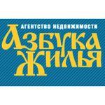 Новостройки Звенигорода: теперь и в ипотеку