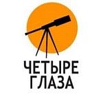 """Магазин """"Четыре глаза"""" сообщает о проведении 9-го, Дня Открытой Астрономии."""