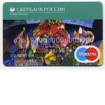 Северо-Кавказский банк: 750 тысяч пользователей социальных карт