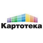 Открытые продажи имущества должников на «Картотека.ру»