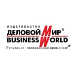 Журналы «НЕДВИЖИМОСТЬ & ЦЕНЫ» и «Деловой мир. Работа & зарплата» признаны лидерами продаж