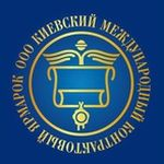 Винная этикетка попадет в Книгу рекордов Украины