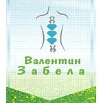 """Медицинский центр В.П.Забелы провел ребрендинг жилета """"Добрыня"""""""