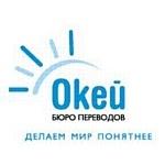 Готовится рейтинг качества локализации сайтов крупнейших российских компаний