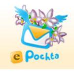 ePochta SMS удваивает баланс вашего счета