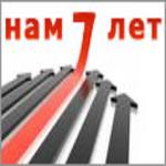 """Семь лет компании """"КАМ"""""""