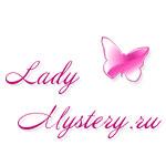 Женскому сайту LadyMystery.ru исполнился год