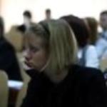 V Международный научный конгресс «Роль бизнеса в трансформации российского общества - 2010»