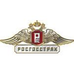 Росгосстрах в Ростовской области застраховал дом на сумму 4,7 млн. рублей