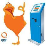Платежные терминалы «Новоплат» и QIWI начали работать на одном процессинге