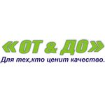 Забота компании «ОТ&ДО» о заказчиках: качество плюс чистота!