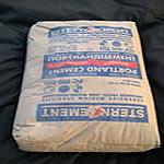 """""""Катавский цемент"""" выпустил за четыре месяца 2004 года 135 тыс. тонн цемента"""