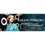 Новое предложение от Salon-piko.ru для выпускниц и учителей