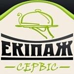 Компания «Экипаж-Сервис» предлагает выиграть путевку в Грецию, заказав доставку еды