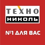 НАМИКС посетило Комбинат ТехноНИКОЛЬ-Рязань