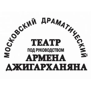 «Пигмалион» в театре Армена Джигарханяна: интрига – отношения между мужчиной и женщиной