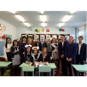 Активисты ОНФ в Омской области провели в школах акцию «Урок России»