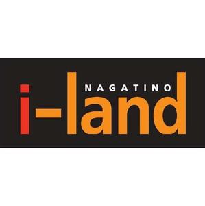В Nagatino-i-Land открыты шоурумы известных немецких обувных компаний