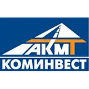 ЗАО «Коминвест-АКМТ» примет участие в выставке «Эксподрев-2015» в Красноярске