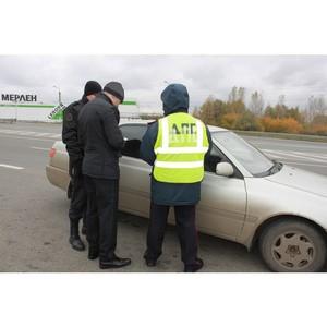 «Дорожный пристав» собрал в Бийске 540 тысяч рублей