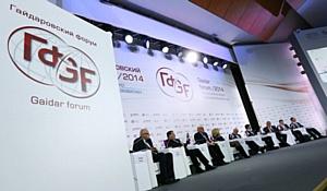 Русский Давос, или Какими будут ответы на главные экономические вызовы?