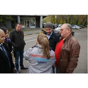 Активисты ОНФ проверили безопасность дорог возле московских школ