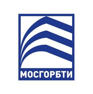 МосгорБТИ 10 лет в «Моих документах»