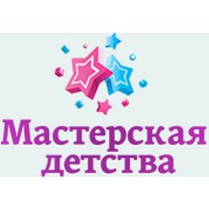 «Покровский собор в зеркале истории» - новый конкурс от «Мастерской детства»