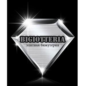 Покупатели встречают обновленную «bigiotteria»
